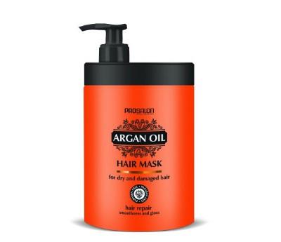 Masque à l'huile d'argan pour cheveux